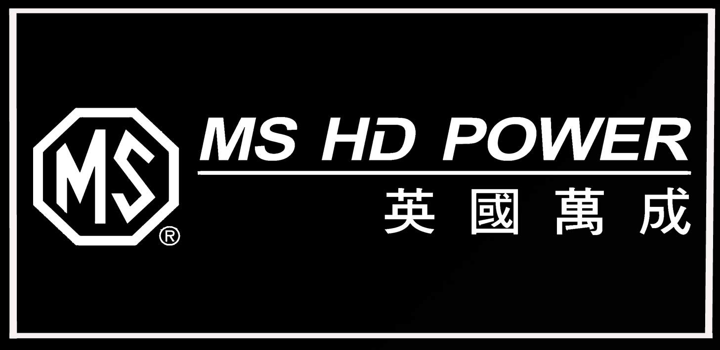 MS HD Power